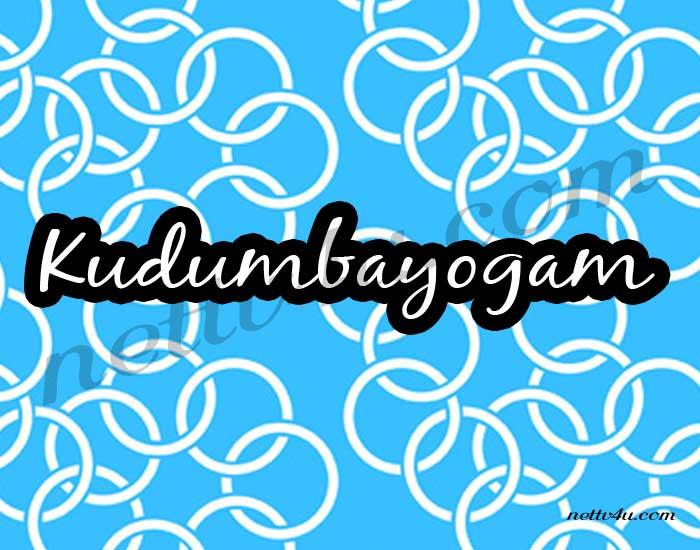 Kudumbayogam