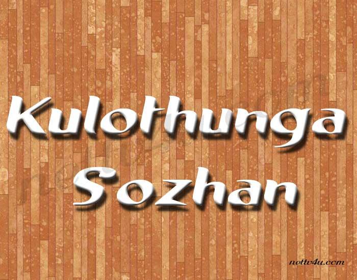 Kulothunga Sozhan