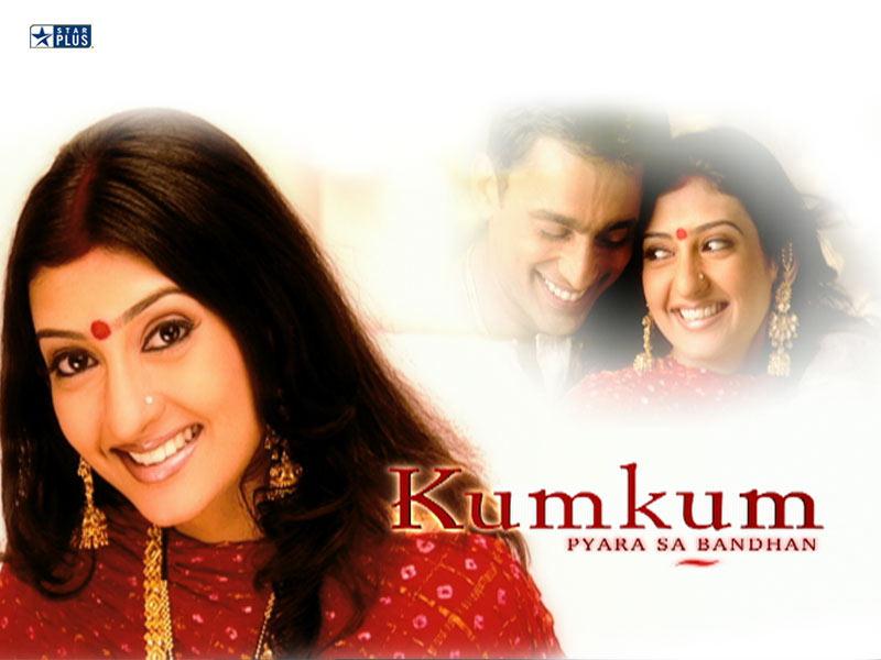 Kumkum - Ek Pyara Sa Bandhan