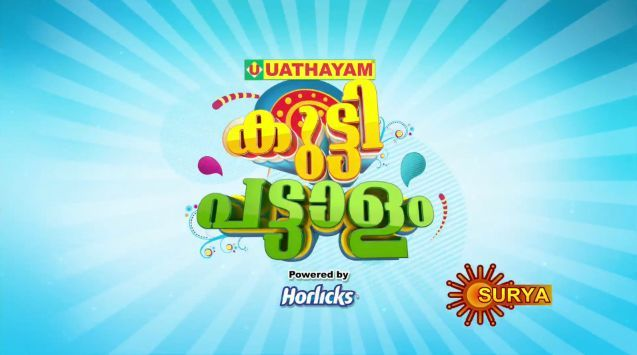 Kutty Pattalam
