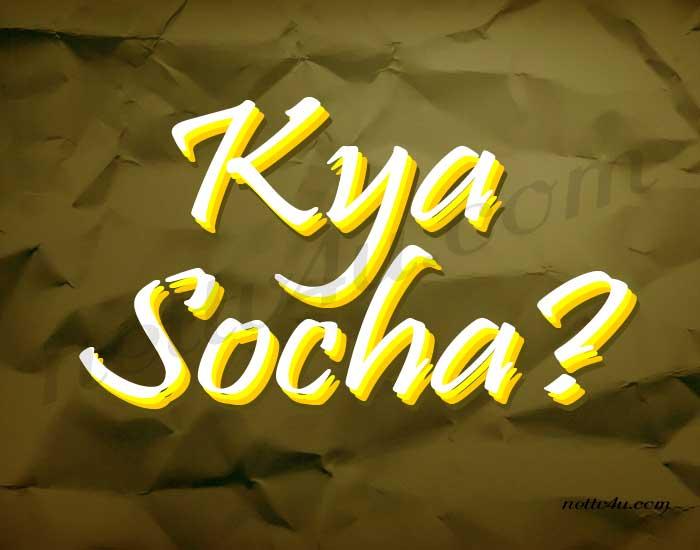Kya Socha?