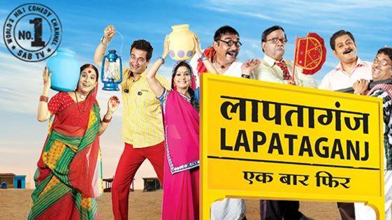 Lapataganj - Ek Baar Phir