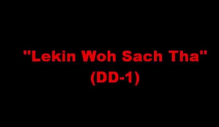 Lekin Woh Sach Tha