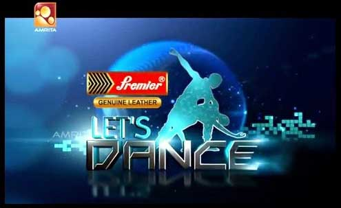 Lets Dance Season 1
