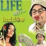 Life Nahin Hai Ladoo