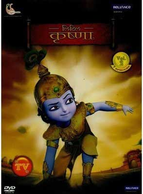 Little Krishna