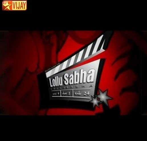 Lollu Sabha