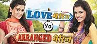 Love Marriage Ya Arranged Marriage