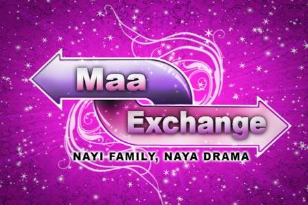 Maa Exchange