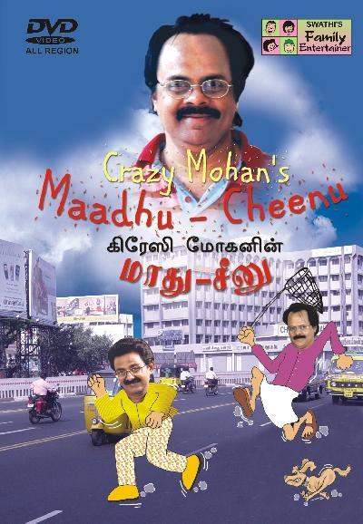 Maadhu - Cheenu