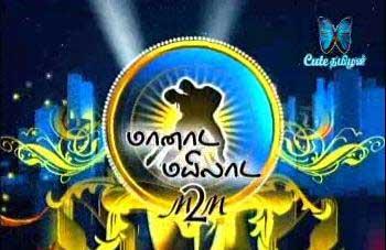 Maanada Mayilada Season 2