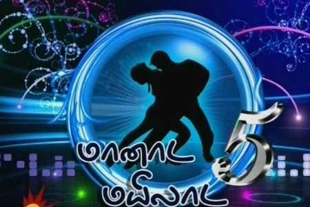 Maanada Mayilada Season 5