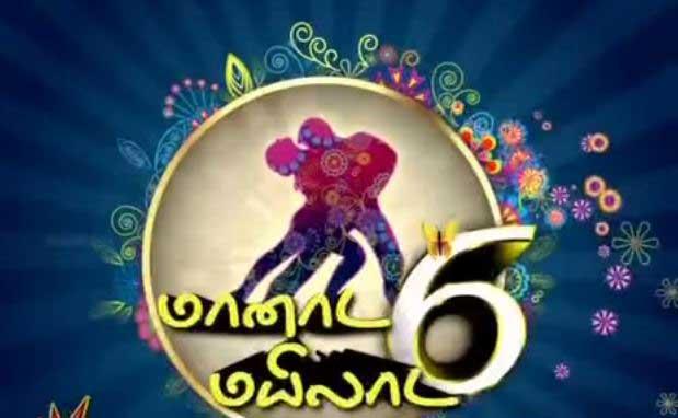 Maanada Mayilada Season 6