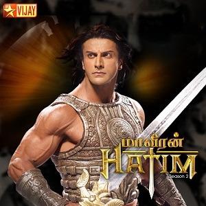 maaveeran hatim tamil drama series telecasted on star vijay