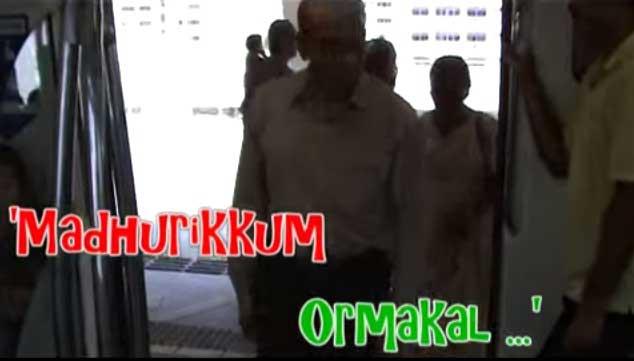 Madhurikkum Ormakale