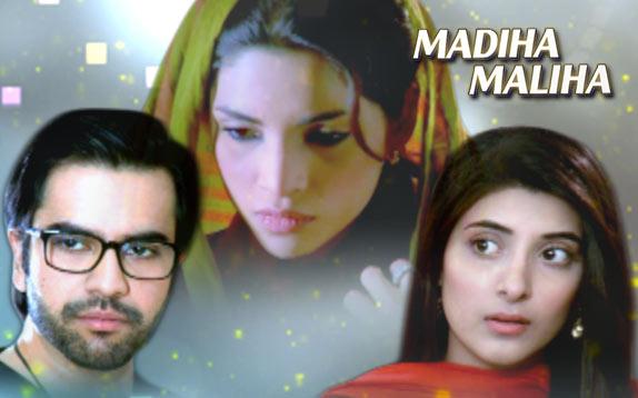 Madiha Maliha