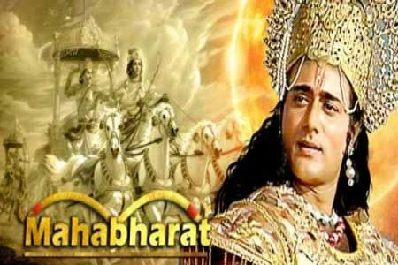 Mahabharat 1988 TV series