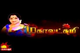 Mahalakshmi-Tamil