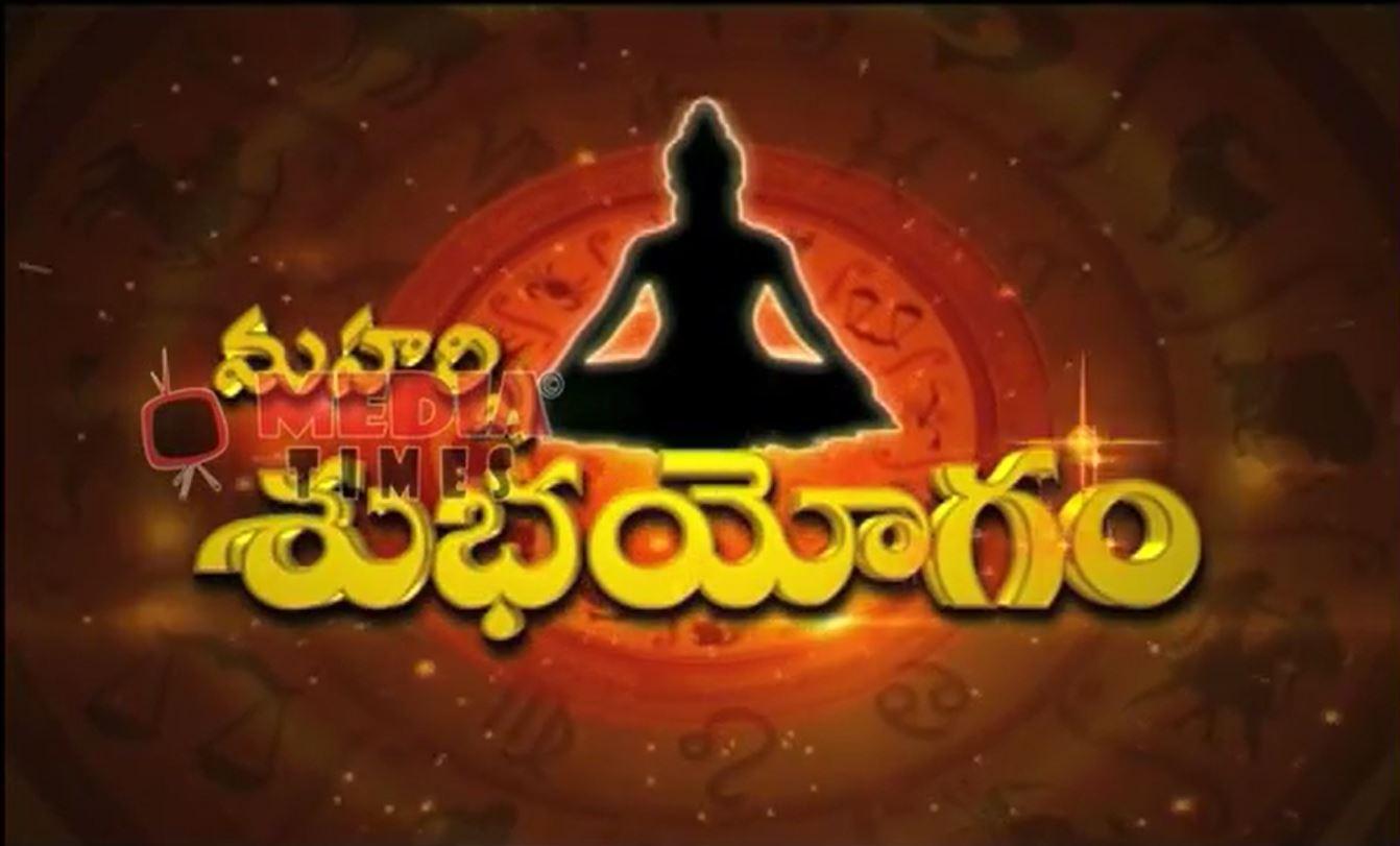 Maharishi Subha Yogam
