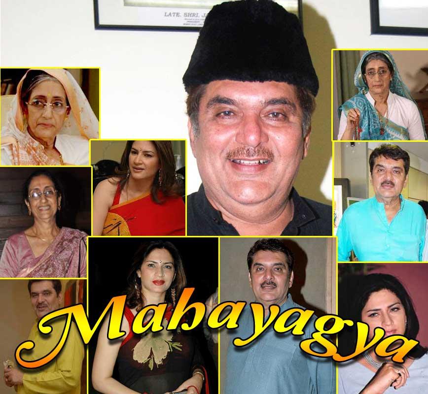 Mahayagya