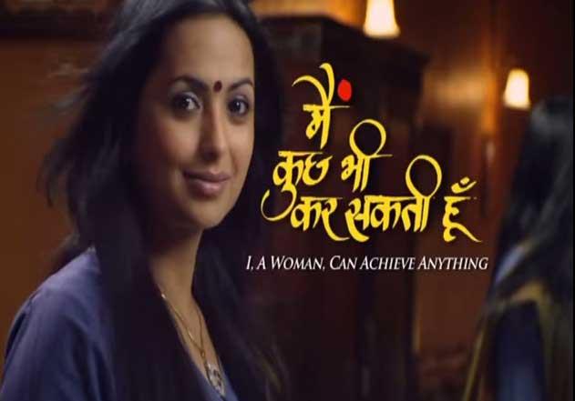 Main Kuch Bhi Kar Sakti Hoon Season 1