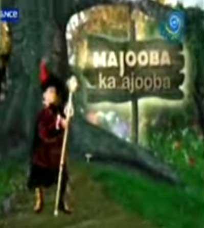 Majooba Ka Ajooba