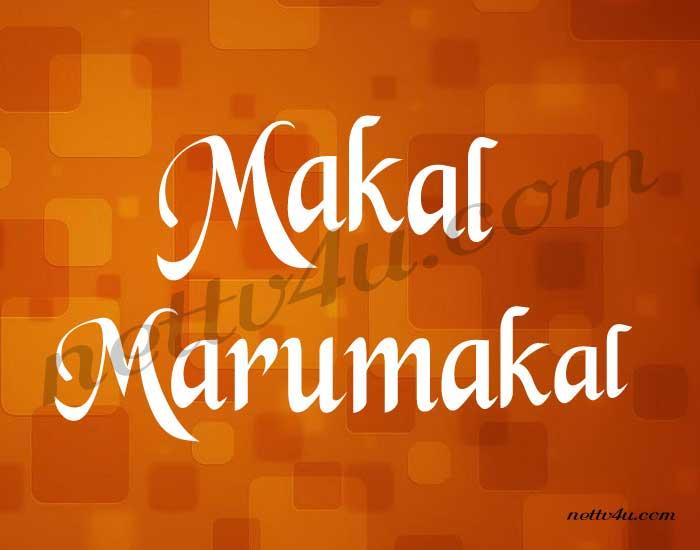 Makal Marumakal