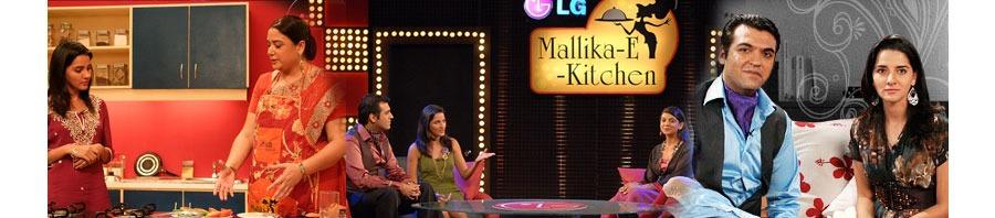 Mallika E Kitchen