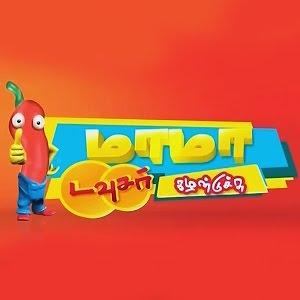 Mama Douser Kalanduchu-Tamil Comedy