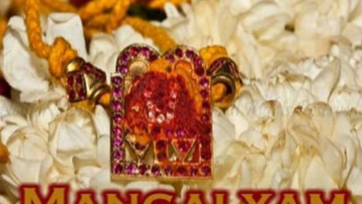 Mangalyam