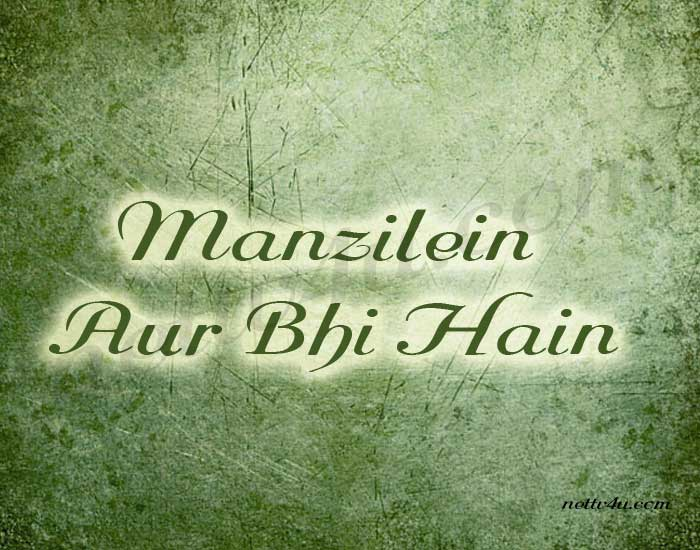 Manzilein Aur Bhi Hain
