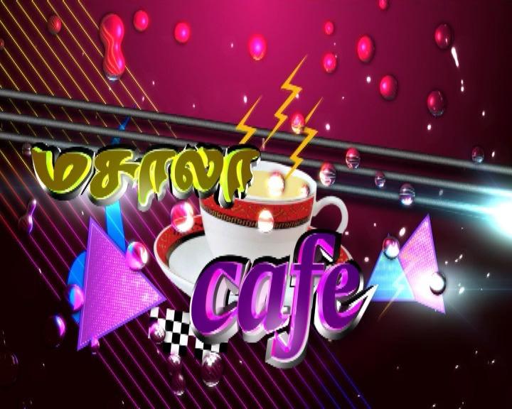 Raj TV Show Masala Cafe