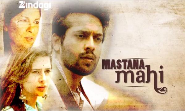 Mastana Mahi