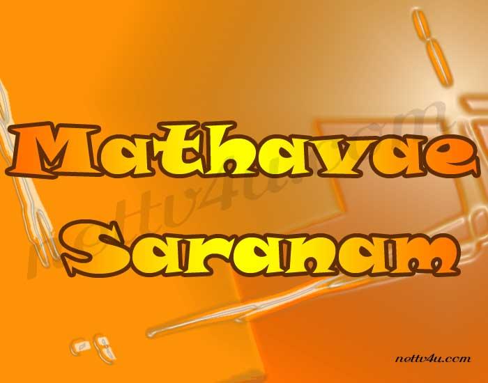 Mathavae Saranam