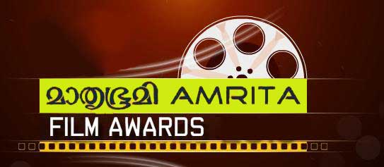 Mathrubhumi Amritha Tv Film Awards 2011