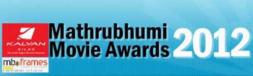 Mathrubhumi Kalyan Silks film awards 2012