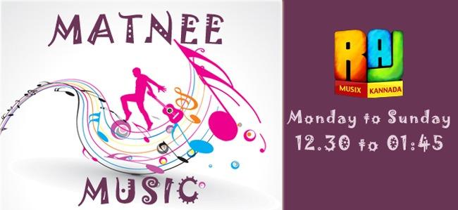 Matnee Music