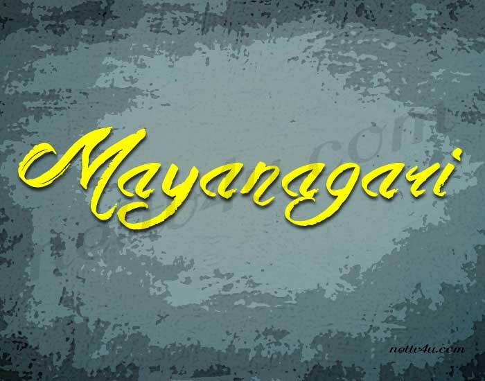 Mayanagari