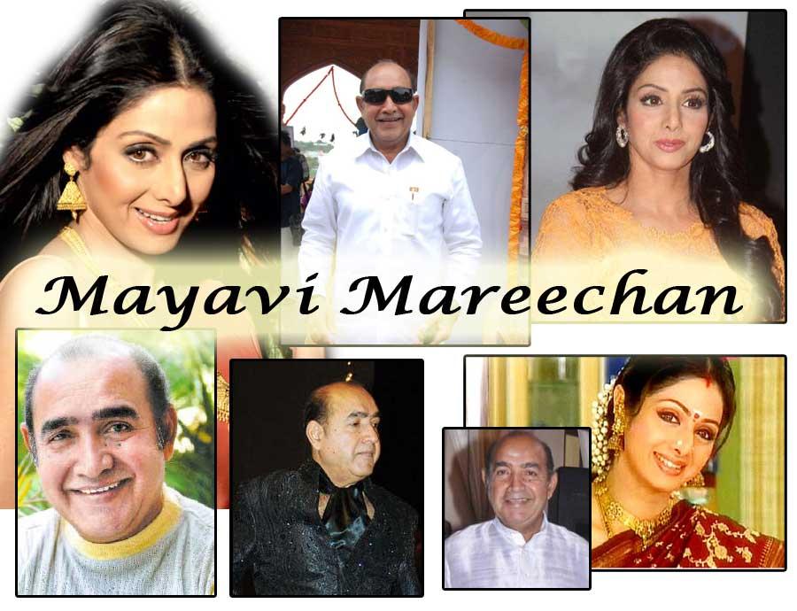 Mayavi Mareechan