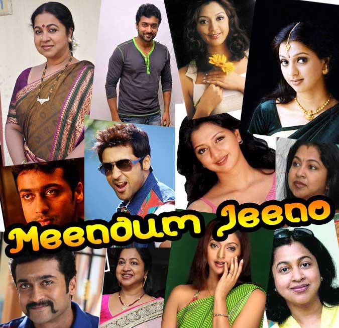 Meendum Jeeno