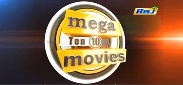 Mega 10 Movies