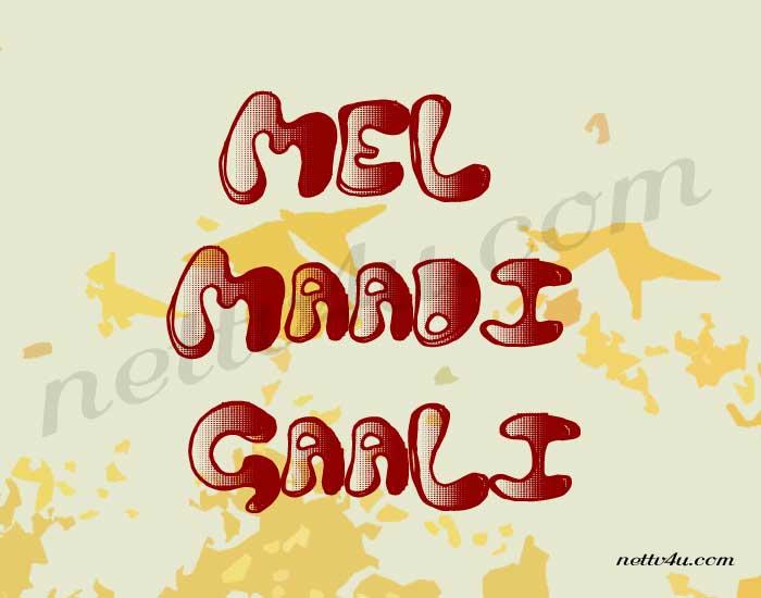 Mel Maadi Gaali