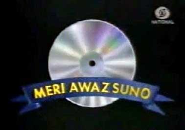 Meri Awaz Suno