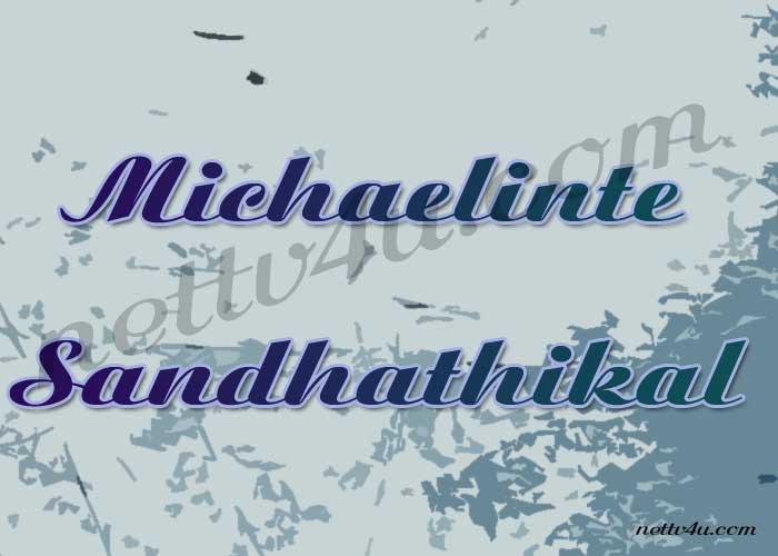Michaelinte Sandhathikal