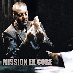 Mission Ek Crore