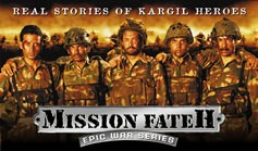 Mission Fateh