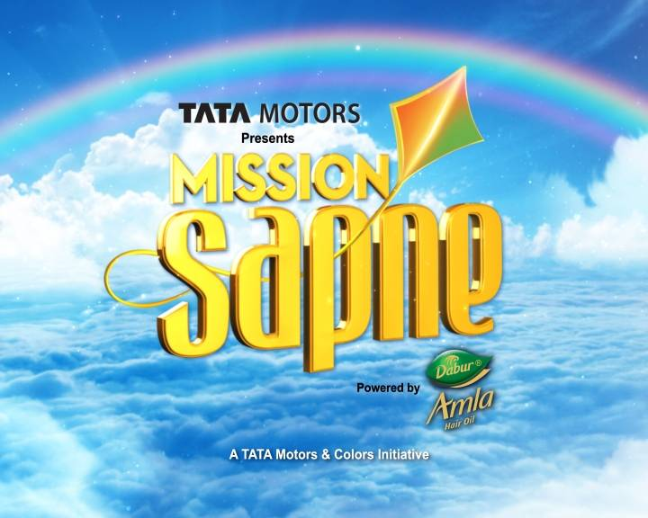 Mission Sapne Season 1