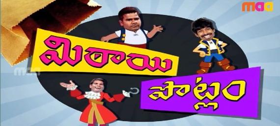 Mithai Potlam Comedy