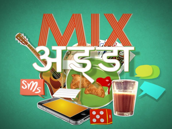 Mix Adda