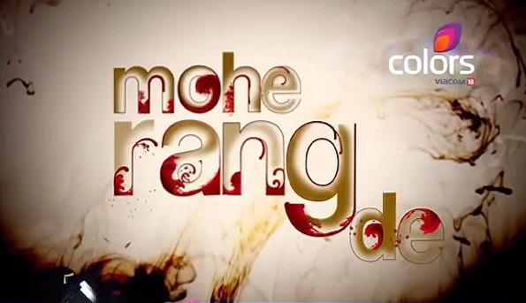 Mohe Rang De